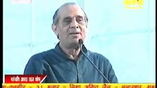 Dr. Hariom Panwar, Date- 23-07-2013