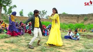 इन लड़का लड़की ने किया जबरदस्त देहाती डांस || Moku Bhemilo Milyo Bhartar || Singer Manish Mastana