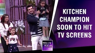 'Kitchen Champion' upcoming Cooking Show soon to hit TV Screens | Arjun Bijlani, Rashami Desai