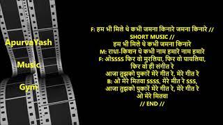 Aaja Tujhko Pukare Mere Geet Duet Karaoke Lyrics Scale Lowered