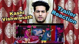 Kashi Vishwanath Official Trailer Reaction Ritesh Pandey & Kajal Ragwani Bhojpuri Movie 2019