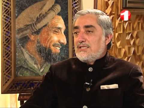 Exclusive Interview with Abdullah Abdullah 11.11.2013 گفتوگوی ویژه با داکتر عبدالله عبدالله