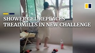 Shower gel replaces treadmills in new Chinese social media cha…