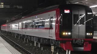 [運用開始]名鉄2230系2231f(特急中部国際空港行き) 神宮前駅発車‼️