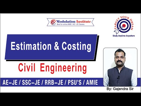 SSC JE classes for civil Engineering |Topic :Estimation,costing and valuation | By -Gajendar Sir l