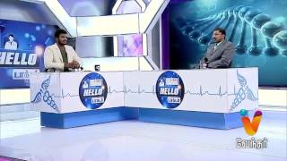 Hello Doctor - Dicussion about Plastic Surgery 08-07-2016 | Medical Show in Tamil