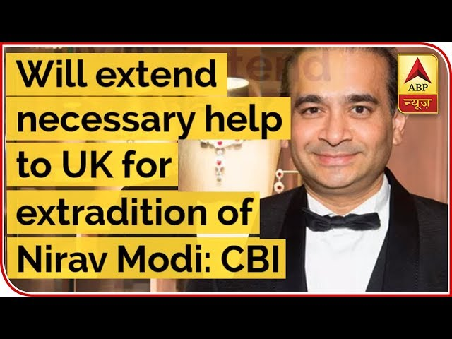 Will Extend All Necessary Help To UK For Extradition Of Nirav Modi: CBI | ABP Uncut | ABP News
