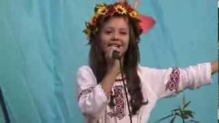 Дарія, Україна, будьмо! Гайтана(, 2014-01-07T17:07:41.000Z)