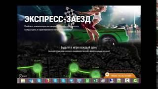 Марафон Экспресс Заезд итоги марта +240 процентов