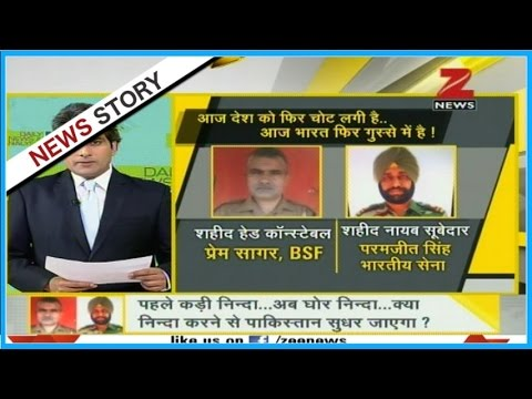 DNA: Pakistan violates ceasefire, resorts to barbarism with bodies of Indian soldiers