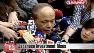 Japanese Investment Rises