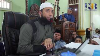 Tabligh Akbar Batam - Inilah Rasulullah shallallahu 'alaihi wasallam