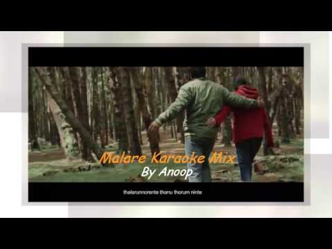 Malare - Premam Karaoke Cover Mix by Anoop