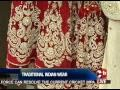 TRADTIONAL INDIAN CLOTHING (DIVALI CLOTHING FEATURE) TRINIDAD