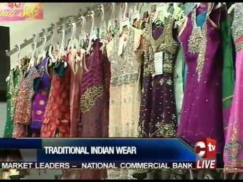 Clothing Stores In Trinidad