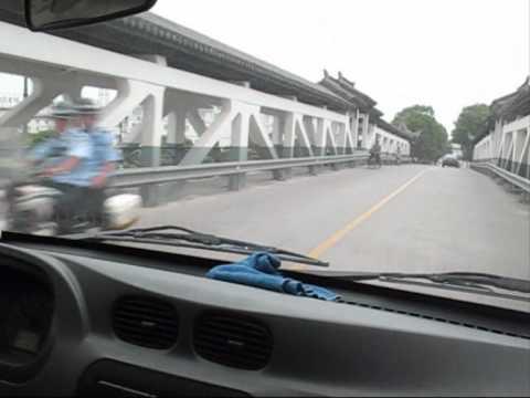 Zhouzhuang Pagoda, Zhouzhuang cab ride.