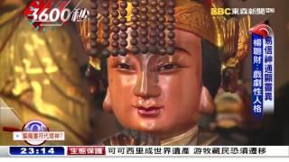 昔日小生劉尚謙 修道30年成居士【3600秒】