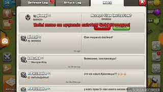 Clash of clans qartulad lp1 chemi bazis ganxilva
