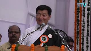 Sikyong Dr. Lobsang Sangay talk at BTSM Jan Sammelan
