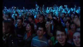 Download ЧАЙФ - Аргентина:Ямайка - 5:0 MP3 song and Music Video