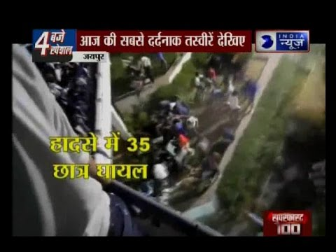 Jaipur: 35 VIT college students injured after campus railing breaks