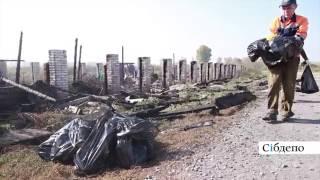 """В Кемерове сгорел приют """"Верный"""""""