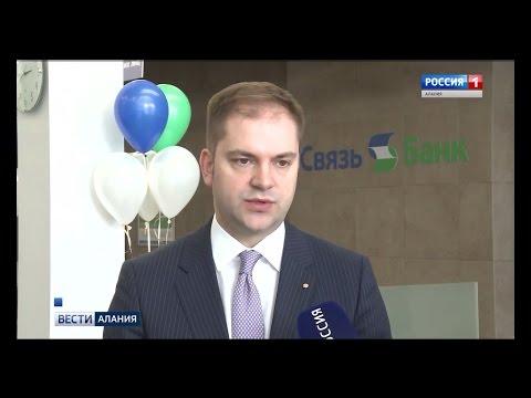 Репортаж о переезде в новый офис г.Владикавказ (т/к Россия 1)