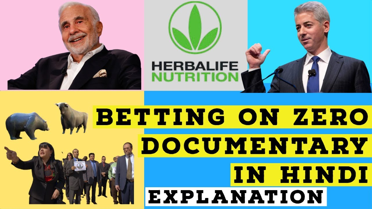 Download Betting on Zero 💥💥 Documentary in Hindi Explanation / Investment Film / Bill Ackman vs Carl Icahn /