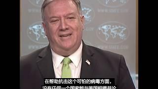 蓬佩奥:中国1949年来一直受共产党残暴统治 国际交往未改政权本质