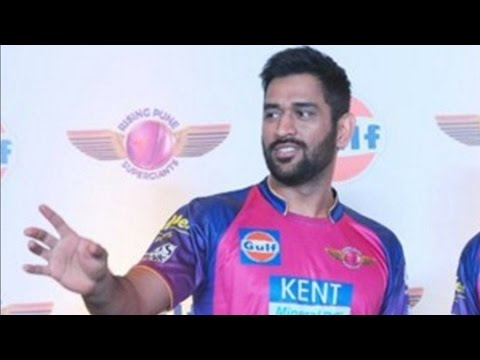 8a9bfbe85 IPL 2016 | MS Dhoni : Playing In IPL Without Donning CSK Jersey Made Me  Emotional