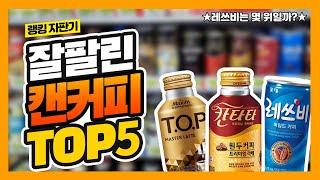 한국에서 가장 잘 팔린…