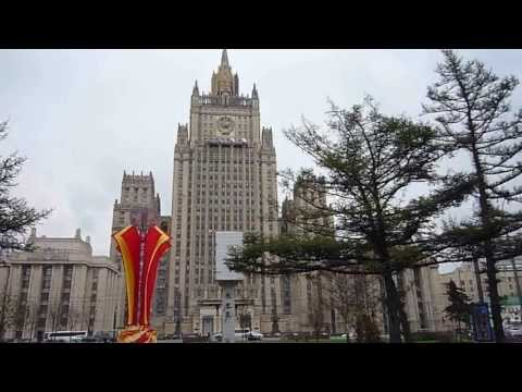 Russian Ministry of Foreign Affairs - Министерство иностранных дел