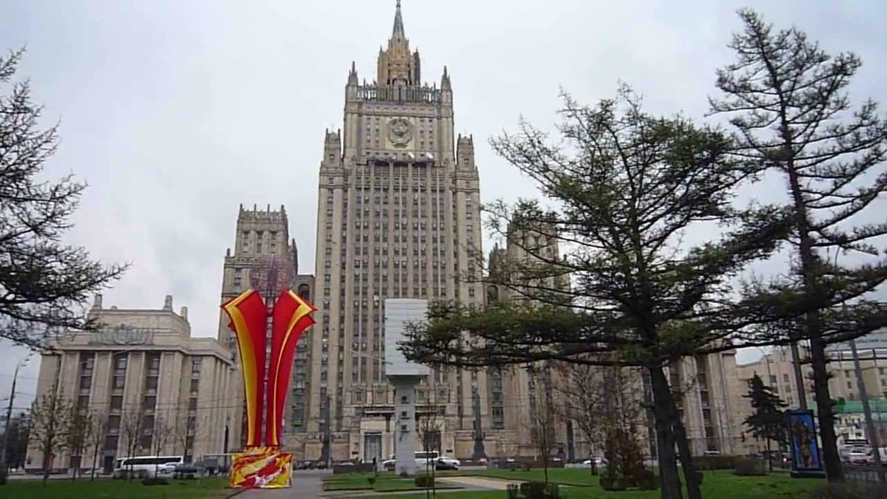 Russian Ministry of Foreign Affairs - Министерство ...