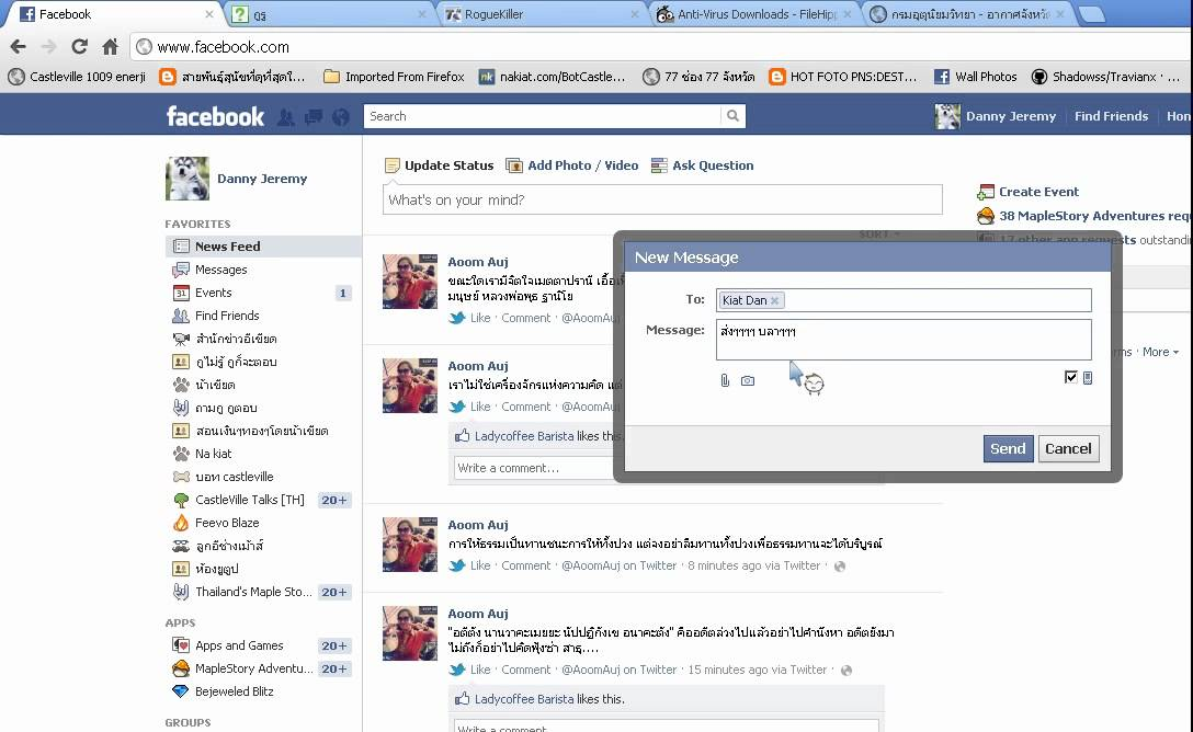 how to delete pm in facebook
