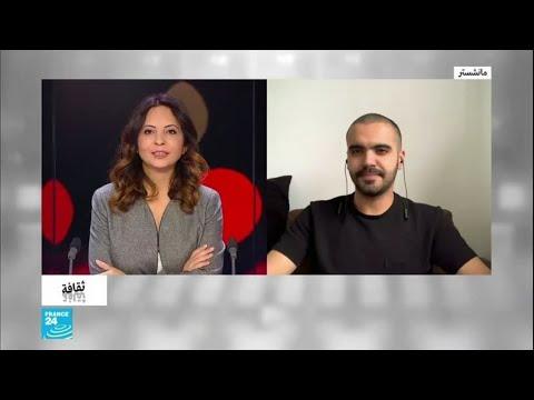 في الذكرى العاشرة.. ليبيا: كيف أثرت وتأثرت الفنون بالثورات العربية؟  - 18:00-2021 / 1 / 26