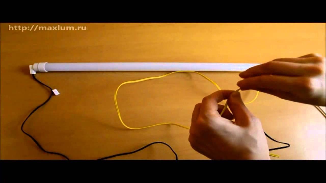 Лампа светодиодная led схема подключения фото 897