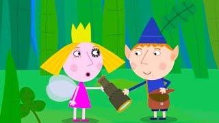 Маленькое королевство Бена и Холли | Прячьтесь! Когда Эльфы Шутят |