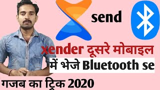 How To Share Xender Using Bluetooth | Bluetooth se xender kaise bheje-bluetooth se xender lena sikhe screenshot 5