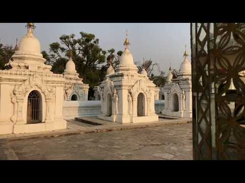 Mandalay introduction