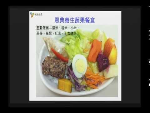 維生素D最有價值的營養品