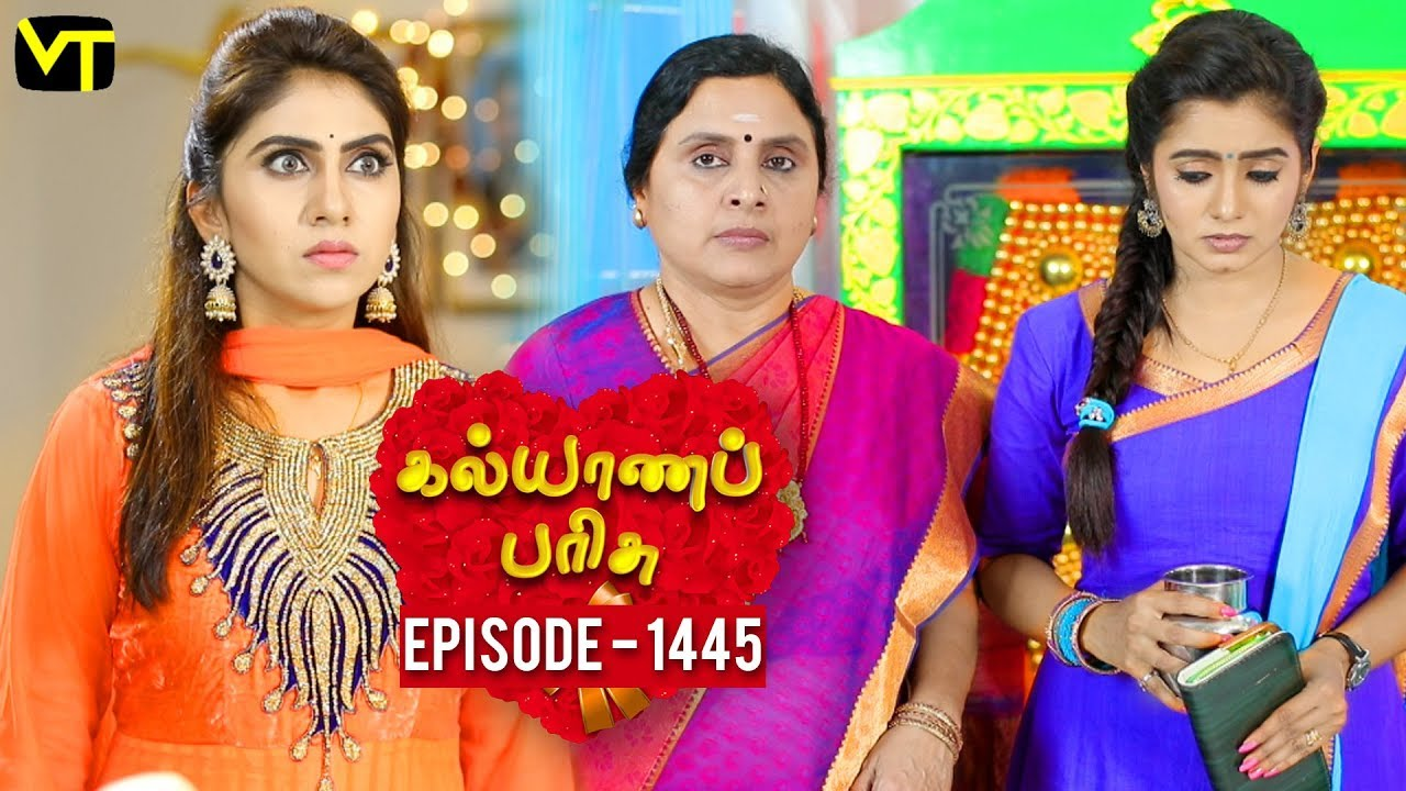 KalyanaParisu 2 - Tamil Serial | கல்யாணபரிசு | Episode 1445 | 29 November  2018 | Sun TV Serial