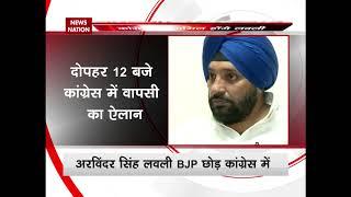 Arvinder Singh Lovely re-joins Congress