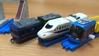 カプセルプラレール 電車 いっしょに遊ぼう行き交う車と列車編 ドラえもん電車 N700A新幹線 東海型急行電車 寝台特急 トミカ運搬車