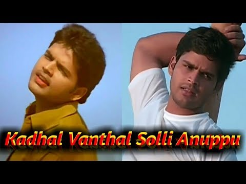 Kadhal Vandhal Solli Anuppu Song | Iyarkai Movie Songs Tamil 1080p