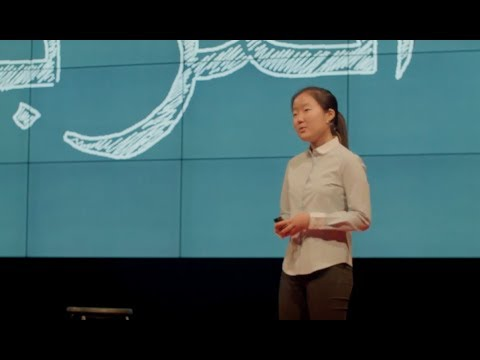 Learning A Second Language Shinyoung Grace Kim Tedxyouth Aisr