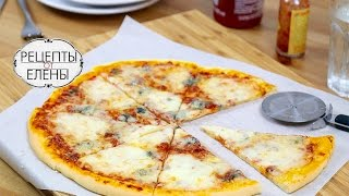 ПИЦЦА Четыре сыра / СЫРНАЯ Пицца 4 сыра