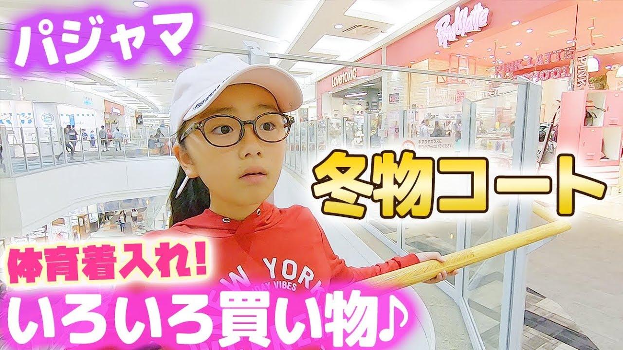 身長 ひまひまチャンネル