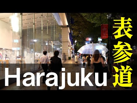 【4K】夜の原宿表参道を散歩 〜Take A Walk In Harajuku Omotesando At Night〜