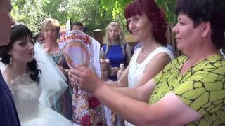 Родительское благословение  Свадьба Артём + Юлия