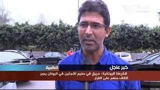 المغرب: حزب العدالة والتنمية يعرض برنامجه للانتخابات المقبلة